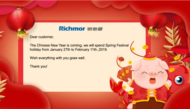 Chinese New Year Notification!